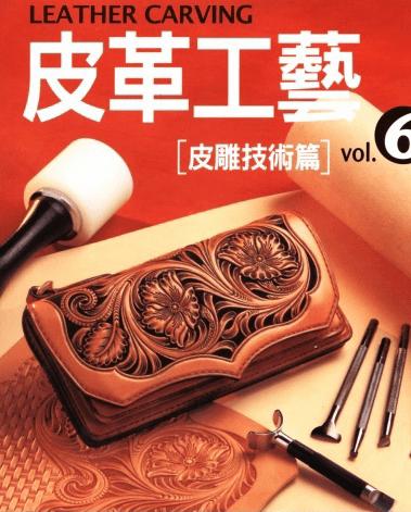 Книга тиснение